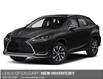 2021 Lexus RX 350 Base (Stk: 210358) in Calgary - Image 1 of 9