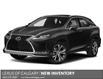 2021 Lexus RX 450h Base (Stk: 210374) in Calgary - Image 1 of 9