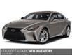 2021 Lexus IS 300 Base (Stk: 210452) in Calgary - Image 1 of 9
