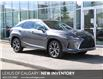 2021 Lexus RX 350 Base (Stk: 210473) in Calgary - Image 1 of 23
