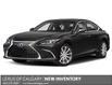 2021 Lexus ES 300h Base (Stk: 210593) in Calgary - Image 1 of 9
