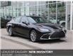 2021 Lexus ES 350 Base (Stk: 210562) in Calgary - Image 1 of 21
