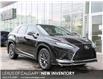 2021 Lexus RX 350 Base (Stk: 210578) in Calgary - Image 1 of 22