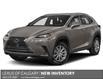 2021 Lexus NX 300 Base (Stk: 210629) in Calgary - Image 1 of 9
