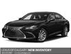 2021 Lexus ES 350 Base (Stk: 210631) in Calgary - Image 1 of 9