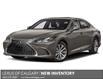 2021 Lexus ES 350 Base (Stk: 210694) in Calgary - Image 1 of 9