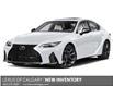 2021 Lexus IS 350 Base (Stk: 210722) in Calgary - Image 1 of 9