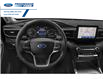 2021 Ford Explorer Limited (Stk: MNA13988) in Wallaceburg - Image 4 of 9