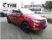 2021 Chevrolet Equinox LT (Stk: T21048) in Campbell River - Image 1 of 28