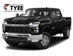 2021 Chevrolet Silverado 3500HD High Country (Stk: T21157) in Campbell River - Image 1 of 9