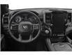 2021 RAM 1500 Limited (Stk: 21494) in Brampton - Image 4 of 9