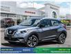 2020 Nissan Kicks SR (Stk: 14061) in Brampton - Image 1 of 30