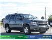 2008 Chevrolet Tahoe  (Stk: 14089A) in Brampton - Image 9 of 29