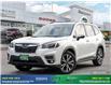 2021 Subaru Forester Limited (Stk: 14323) in Brampton - Image 1 of 30