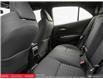 2021 Toyota Corolla Hatchback Base (Stk: CO9481) in Windsor - Image 21 of 23