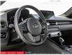 2021 Toyota GR Supra 3.0 Premium (Stk: SU4961) in Windsor - Image 12 of 23