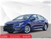 2021 Toyota Corolla SE (Stk: CO2261) in Windsor - Image 1 of 23