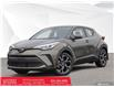 2021 Toyota C-HR XLE Premium (Stk: HR3886) in Windsor - Image 1 of 23