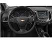 2017 Chevrolet Cruze LT Auto (Stk: TR8024) in Windsor - Image 4 of 9