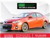 2016 Toyota Corolla S (Stk: PR1153) in Windsor - Image 1 of 23
