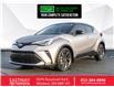 2020 Toyota C-HR Limited (Stk: PR7795) in Windsor - Image 1 of 21