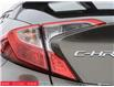 2021 Toyota C-HR XLE Premium (Stk: HR7612) in Windsor - Image 11 of 23