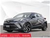 2021 Toyota C-HR XLE Premium (Stk: HR8048) in Windsor - Image 1 of 23