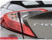 2021 Toyota C-HR XLE Premium (Stk: HR7985) in Windsor - Image 11 of 23
