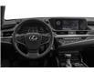 2021 Lexus ES 350 Base (Stk: ES2900) in Windsor - Image 4 of 9
