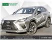 2021 Lexus NX 300 Base (Stk: NX2936) in Windsor - Image 1 of 22