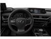 2021 Lexus UX 250h Base (Stk: UX3991) in Windsor - Image 4 of 9