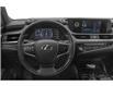 2021 Lexus ES 250 Base (Stk: ES7251) in Windsor - Image 4 of 9