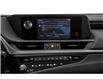2021 Lexus ES 250 Base (Stk: ES7251) in Windsor - Image 7 of 9