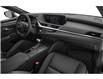 2021 Lexus ES 250 Base (Stk: ES7251) in Windsor - Image 9 of 9