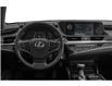 2021 Lexus ES 350 Base (Stk: ES5116) in Windsor - Image 4 of 9