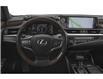 2021 Lexus ES 300h Base (Stk: ES3109) in Windsor - Image 4 of 9