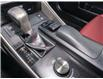 2016 Lexus IS 300 Base (Stk: PL4393) in Windsor - Image 17 of 22