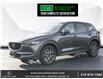 2018 Mazda CX-5 GT (Stk: TL1188) in Windsor - Image 1 of 22