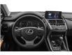 2021 Lexus NX 300 Base (Stk: NX1102) in Windsor - Image 4 of 9