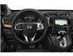 2021 Honda CR-V Touring (Stk: 2210995) in North York - Image 4 of 9