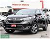 2018 Honda CR-V EX-L (Stk: P14727) in North York - Image 1 of 29