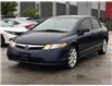 2006 Honda Civic DX-G (Stk: P14715A) in North York - Image 1 of 22
