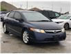 2006 Honda Civic DX-G (Stk: P14715A) in North York - Image 8 of 22