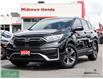 2020 Honda CR-V LX (Stk: 2210916A) in North York - Image 8 of 27