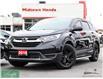 2018 Honda CR-V LX (Stk: 2211115A) in North York - Image 1 of 27