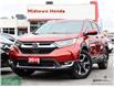 2019 Honda CR-V Touring (Stk: P14936) in North York - Image 1 of 29