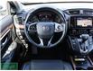 2020 Honda CR-V Touring (Stk: P15214) in North York - Image 13 of 29