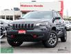 2020 Jeep Cherokee Trailhawk (Stk: P15269) in North York - Image 1 of 27