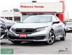 2020 Honda Civic LX (Stk: P15295) in North York - Image 8 of 26