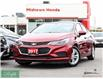 2017 Chevrolet Cruze LT Auto (Stk: 2211353A) in North York - Image 8 of 30